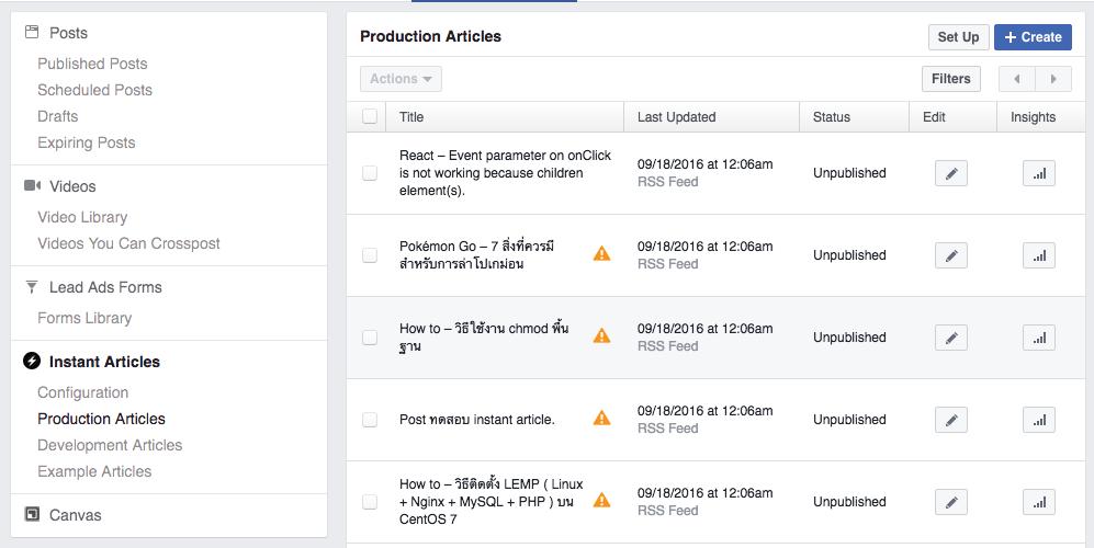 fb-production-list
